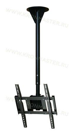 plasmalong-85-4690-kron