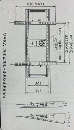 FlatPanel-90-T-instr-KRON